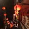 台湾旅行で注意すべき3つのこと