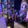 新・バーレスク東京レポート➎ サーカスの来た日/航海の日//お別れの日 (インストゥルメンタル)