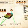 【WoT】対核戦争用戦車、Obj279(e)の弱点とは?【徹底攻略】