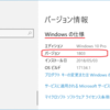 Windows 10 April 2018 Update環境にてOBSを利用する上での注意点