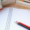 【第2回】収益認識に関する会計基準【5ステップアプローチ】