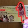 【ハロプロ今日は何の日?】和田彩花卒業が日本武道館で開催当日(2019年6月18日)