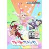 【ヴァイスシュヴァルツ】エクストラブースター『Fate/kaleid liner Prisma☆Illya プリズマ☆ファンタズム』プリヤTCG 6パック入りBOX【ブシロード】より2021年2月発売予定♪