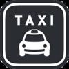 日本交通のタクシー配車アプリ「全国タクシー」がいい感じ(クーポンコード割引&流しでネット決済)