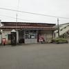 日帰り日高 ― 浦河駅わがまちご当地入場券 ―
