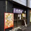 四国徳島カピバラ旅行〜その2:カピが溢れるとくしま動物園