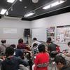 9/21(日) 宮脇俊郎リズム&カッティングギターセミナーレポートです!