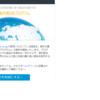 Amazon co.jp FBA海外発送が復活