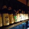 真ごころ家 鳥取市 居酒屋 海鮮料理 郷土料理