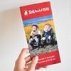 【旅行記】北信州⑧〜懐かしさと温かさに包まれる「高橋まゆみ人形館」〜