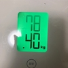 きゅうりモグモグダイエット11日目 少し増えてしまいました。うーむ;