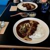 鎌倉長谷:woof curry