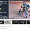 【作者セール】コンパクトでちょっと可愛いロボ!4足歩行とタイヤ移動の切り替えと強力なタレット攻撃のできる戦闘用ロボットの3Dモデル 自律戦闘システム「Autonomous Combat System」