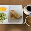 今日の朝食  ハーブソルトでいつもよりちょっと美味しく