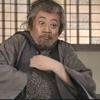 10-19/32-41 NHKテレビドラマ「北斎まんが」こまつ座の時代(アングラの帝王から新劇へ)