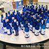 富山空港利用促進を地酒で応援。地元酒造組合がANAラベルを限定販売中!