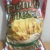 今夜のおつまみ!業務スーパー『French Fries(シューストリングカット)』を食べてみた!