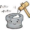 12/28(水)14:00 宙(すばる)豊中お餅つき大会
