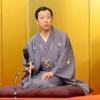YouTubeで落語 Vol.43『景清(かげきよ)』(別名:入れ目の景清)