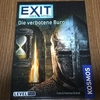 EXITシリーズ第6弾『EXIT Das Spiel Die verbotene Burg(イグジット:禁じられた城)』クリアしました