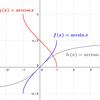 asind( ) or arcsind( ) - 逆正弦(度数法), acosd( ) or arccosd( ) - 逆余弦(度数法), atand( ) or arctand( ) - 逆正接(度数法)