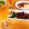 遠刈田温泉 レストランベルツ 蔵王産豚の絶品ソーセージとビールで風呂上がりに乾杯