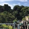 椿山荘の日本庭園を散歩 - 椿山荘の歴史とは?