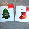ミニ*クリスマスカード