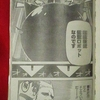 週刊少年ジャンプで約47週ぶりに藤子不二雄作品ネタが登場した件について