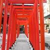 【散策】京浜伏見稲荷神社を行く。 @新丸子