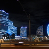 Yokohama City of Lights
