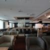 新千歳空港国際線ターミナル 新装になった【ロイヤルラウンジ】訪問記