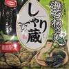 亀田製菓:しゃり蔵のりわさび