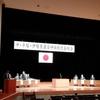 第49回 中・平塚・伊勢原連合神社総代会総会が開催されました。