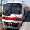 今日は何の日<鉄道編>1/28、神鉄粟生線に乗りたくなる!