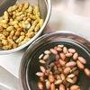 落花生の甘煮を作る。