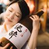 日本酒ぎらいだった僕を変えてくれた運命の一献
