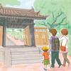 行楽_家族と風景イラスト