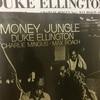 C-Style>デュークエリントン>MONEY JUNGLE