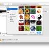 macOS内にSteve Jobsの口癖が隠れているって知ってた?