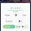 【ポケモンGO】ジェネレーションチャレンジの鬼門はレイドじゃなかった…。