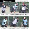 【ソフテニ・タイムズ】ルーセント3チームが日本実業団リーグに挑む!!