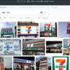 【セブンイレブン】セブン&アイ・ホールディングス、米国Sunoco LP社から3660億円で事業を一部取得!!