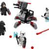 「レゴ製品カタログ2019<1月~6月>」 で、カタログ落ちしてしまったレゴ スター・ウォーズのセット