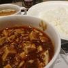 陳建一麻婆豆腐店 グランデュオ立川店に麻婆豆腐を食べに行ってきたよ♪