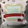赤城乳業:ウチカフェもちっと食感のマシュマロサンド/ミニケーキオンアイスショートケーキ風/不二家カントリーマアムバニラアイス