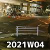週報 2021W04