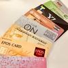 クレジットカードは何枚持つのが普通!?私の保有枚数を公開します!