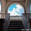 階段を上る習慣は「幸福度」をアップさせる? ドイツ・研究