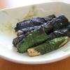 なす・味噌・大葉で簡単レシピ!「茄子の紫蘇巻き」の作り方(青森・津軽の郷土料理)